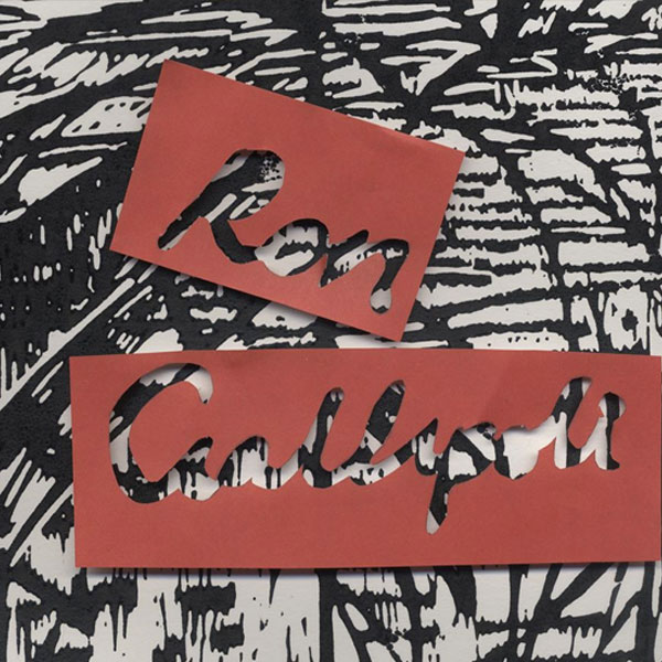 Ron Gallipoli Loves Us All<br/> by Ron Gallipoli
