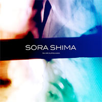 You Are Surrounded<br/> by Sora Shima