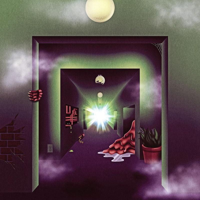 A Weird Exits