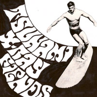 Tsunami EP