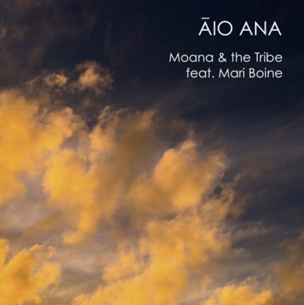 Aio Ana feat. Mari Boine